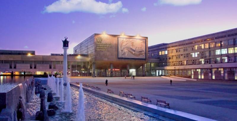 Международный научный симпозиум