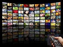 lista-canales-iris-9800--300x225.jpg