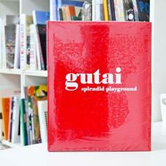 gutai - Splendid Playground