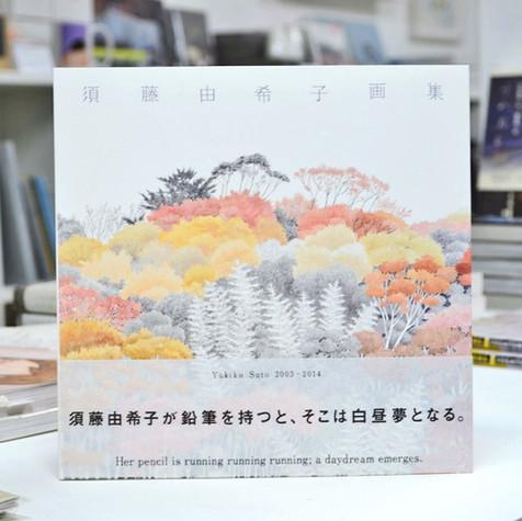 須藤由希子:須藤由希子画集 |Yukiko Suto 2003-2014