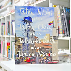 西野達: Tatzu Nishi