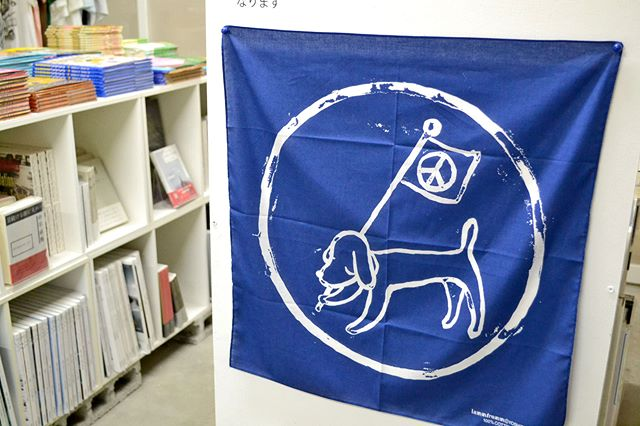 navy__#奈良美智 #YoshitomoNara _#Satellite_#art #artbook #artshop #artgallery_#現代アート #ギャラリー  #本 #本屋 #