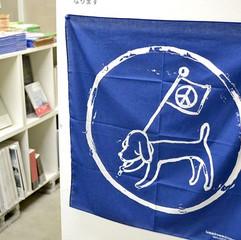 奈良美智:  bandana|バンダナ NARA FLAG / navy