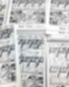 横山裕一「PLAZA」展 at Satellite__この度、新刊の作品集の出版