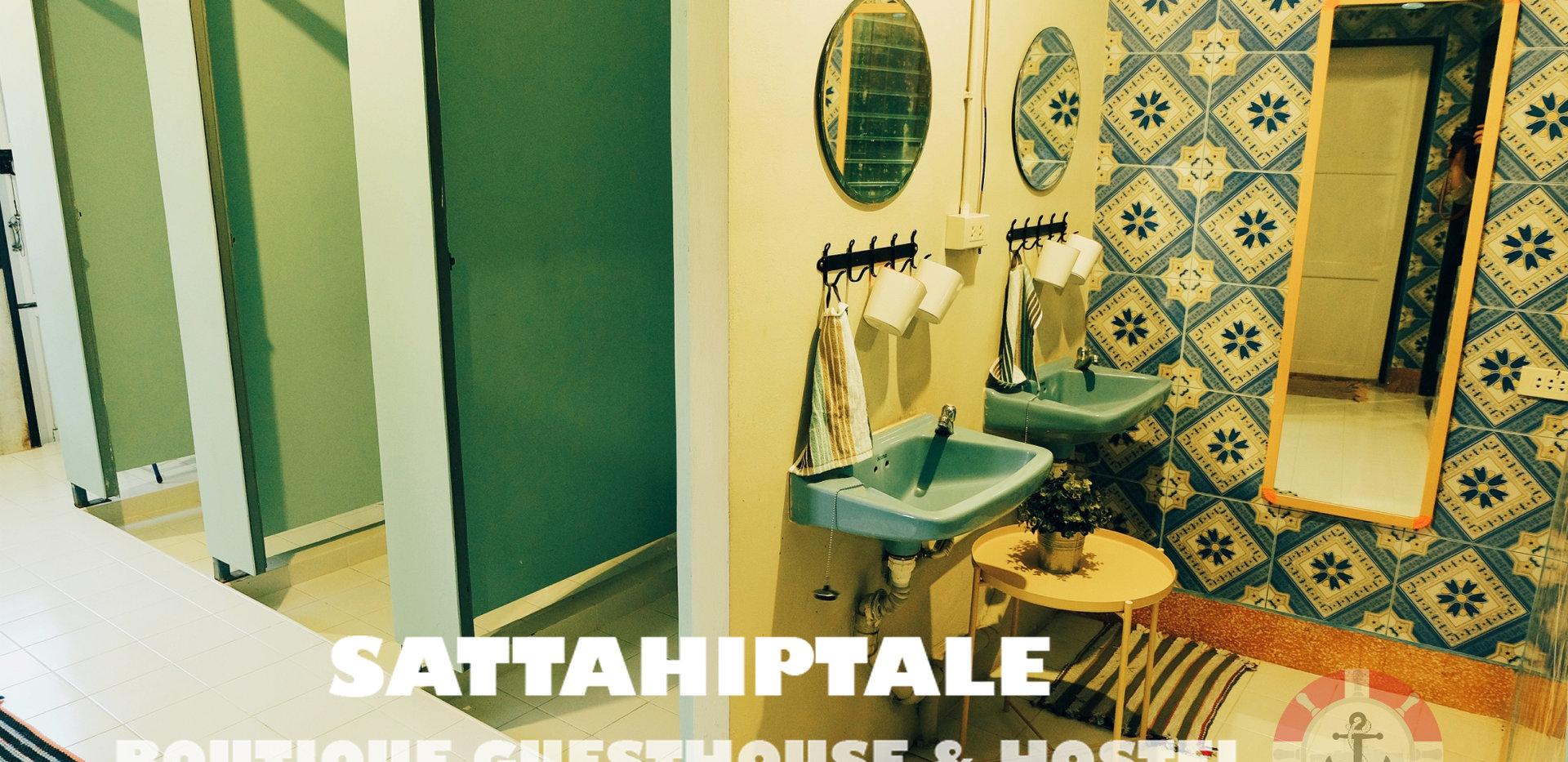 ห้องน้ำรวม.jpg