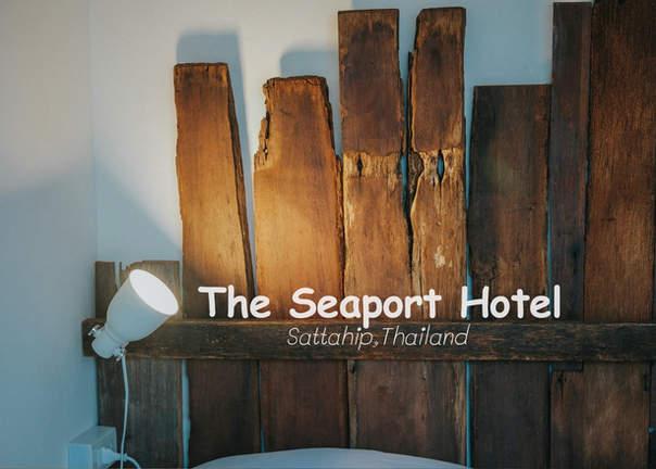 The Seaport Hotel 02_190126_0002.jpg
