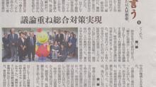 スマイルリボンが患者会結成からHTLV-1総合対策までの軌跡をまとめた連載記事が6回に渡り南日本新聞に掲載されました。(6回分の記事が読めます)