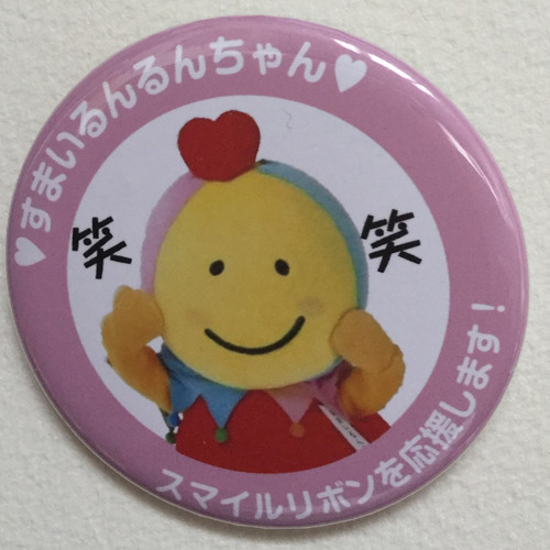 缶バッチピンク.jpg