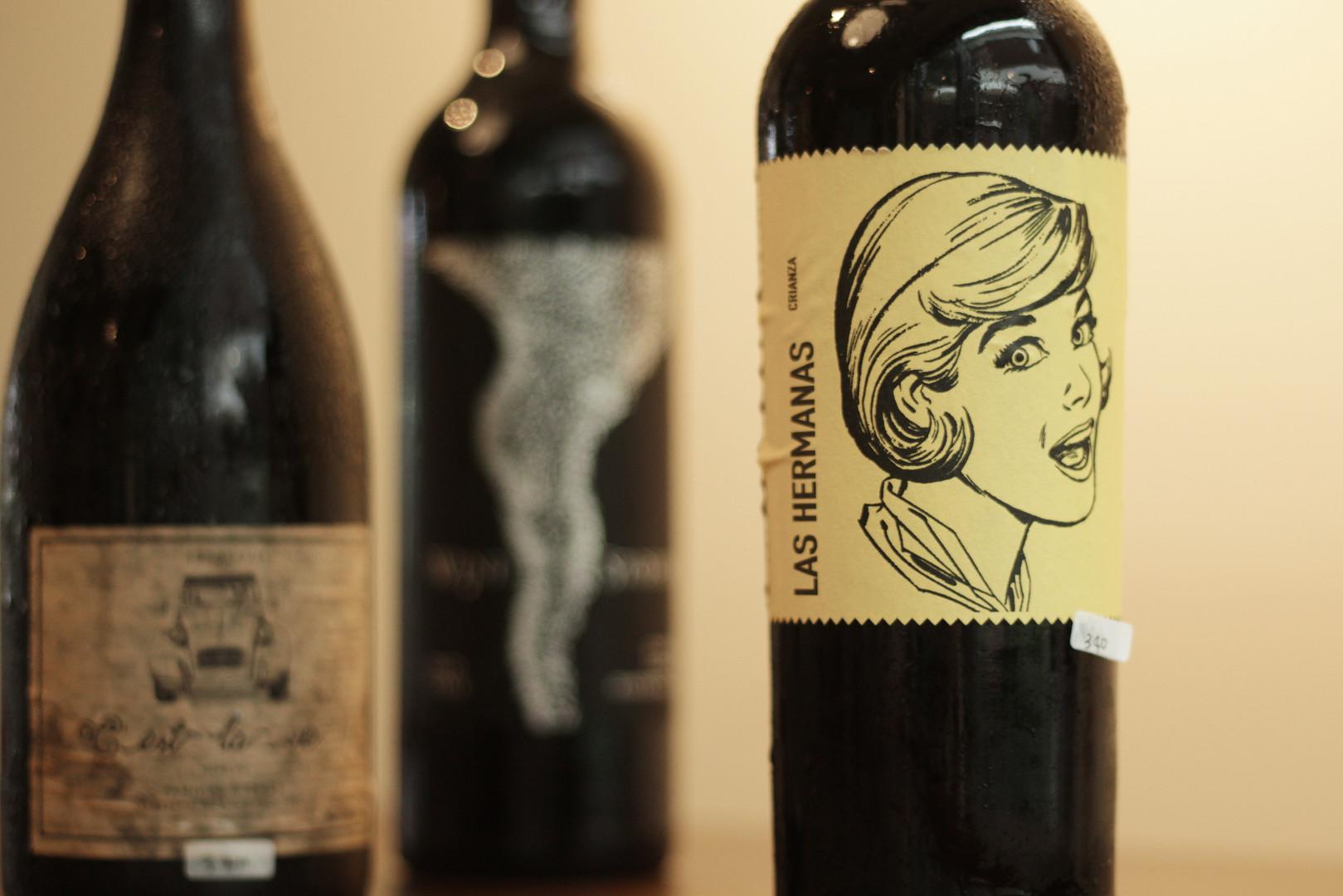 190726 와인 라인업 07.jpg