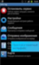 GPS tag мониторинг мобильного сотрудника и простой интерфейс