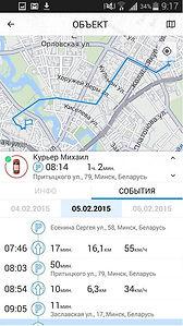 Мониторинг транспорта под iOS и Android