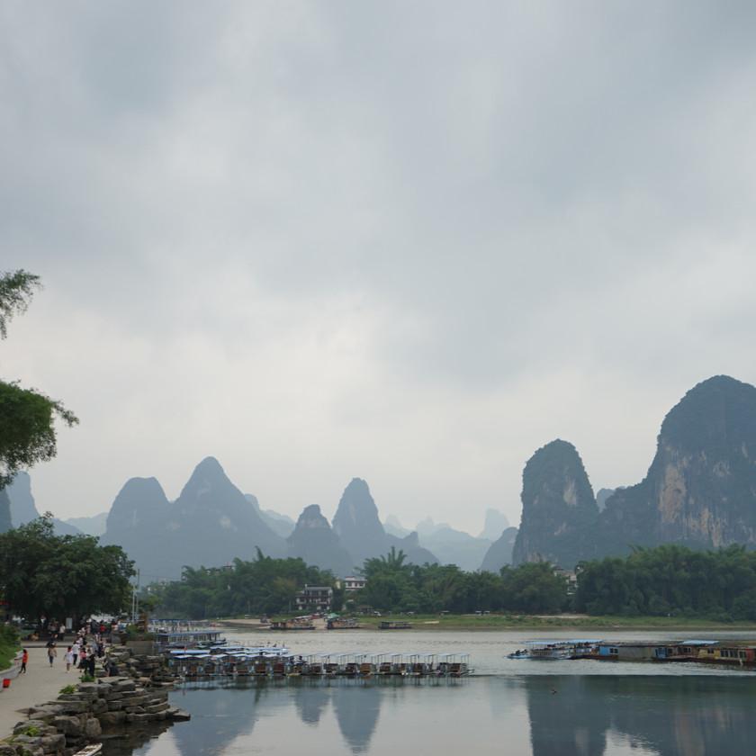 Xinping town