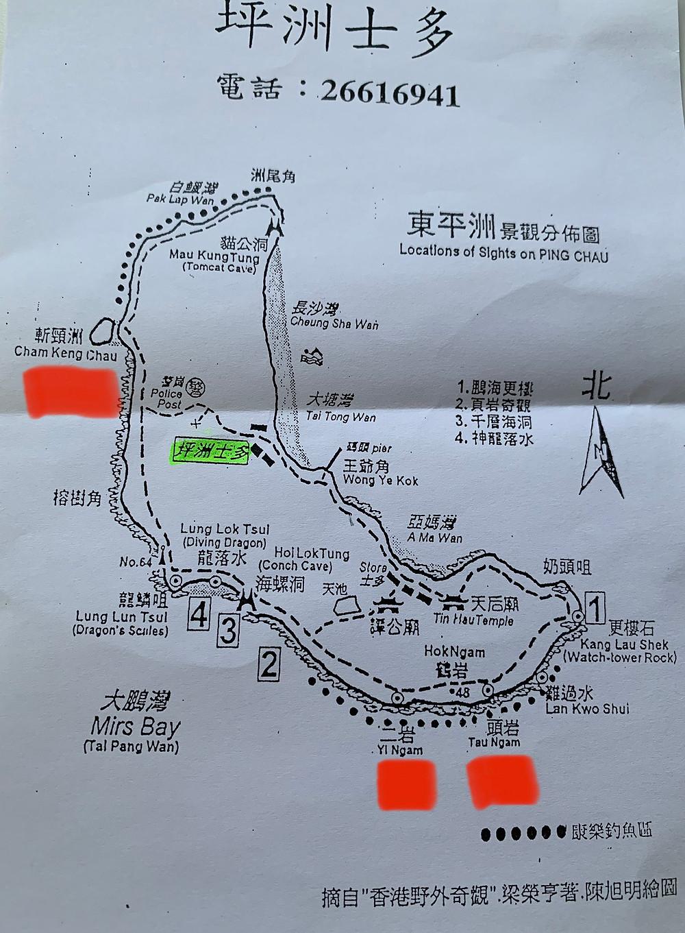 top-hong-kong-hikes, hike-hong-kong, hong-kong-hikes, tung-ping-chau
