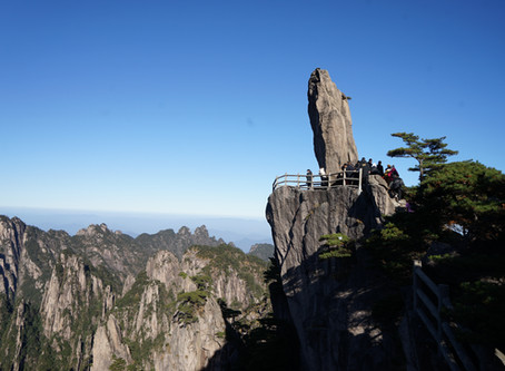 Huang shan, Yellow Mountain 黄山