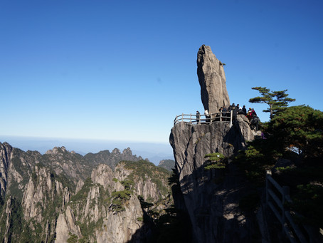 Huang shan, Yellow Mountain 黄山