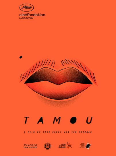 Tamou.jpg