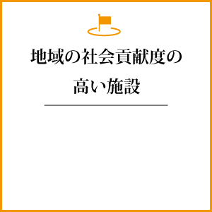 gh_sec1_haikei3.png