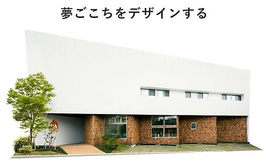 gh_company.jpg