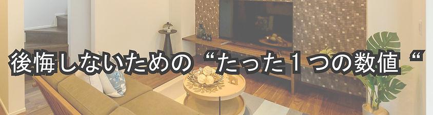 気密1500-400.jpg