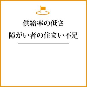 gh_sec1_haikei2.png