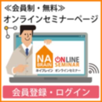 bn_seminar-3.jpg