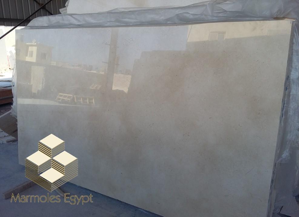 جلالة أكسترا - رخام مصرى