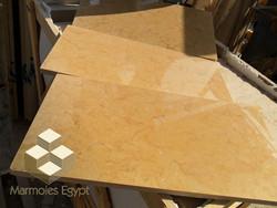 Sunny Dark marble - marble egypt