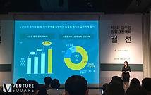 제8회 정주영창업경진대회 최종 결선 오른 16팀