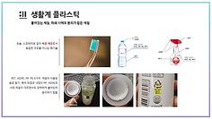 용인송담대학교, 창업보육센터 입주기업 리본(REBORN)