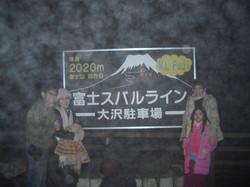 OR00320