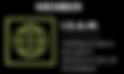 Member sticker for website.png