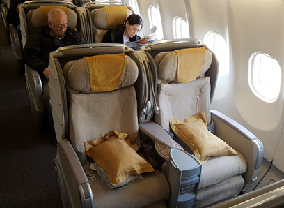 Asiana Business Class - Hong Kong to Seoul, Airbus A330
