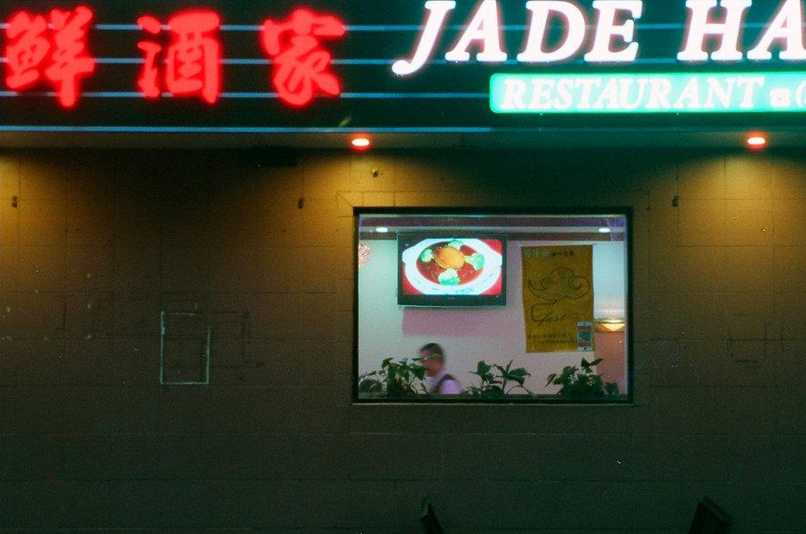 Yuqing Zhu film photography. Philadelphia Chinatown Jade Harbor Restaurant.