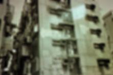 Yuqing Zhu film photography. Apartment buildings in Taipei.