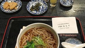 Hanya 300 Yen! 7 Tips Super Hemat Makan di Jepang