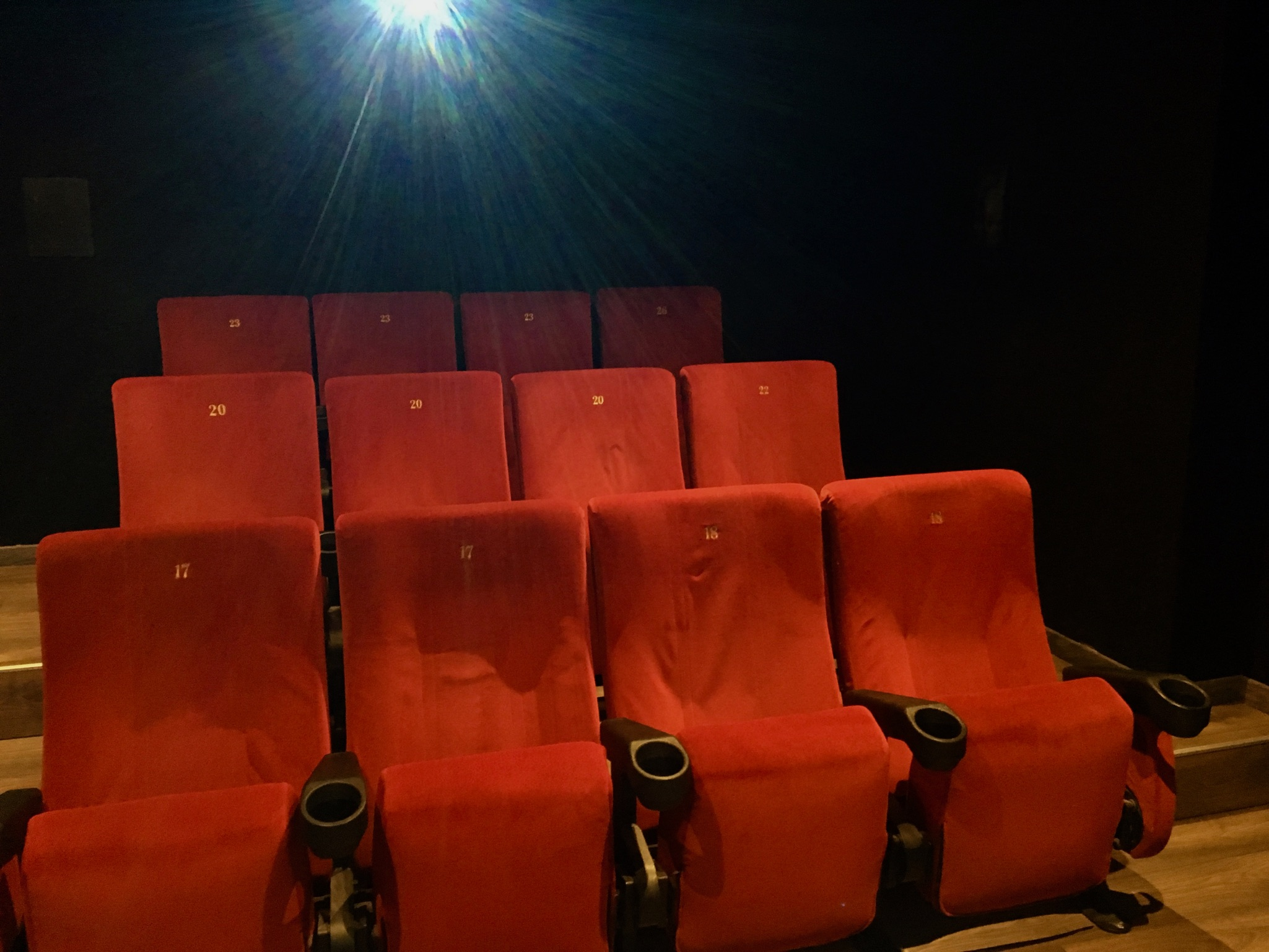 Spazio Interior Cinema
