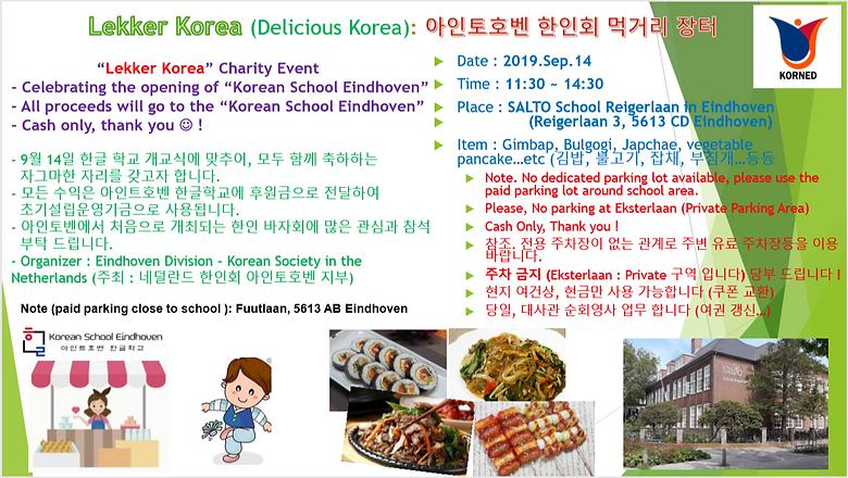 Korean invitation 3.PNG