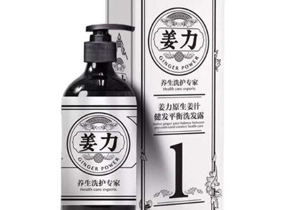 Jiang Li 1 Shampoo