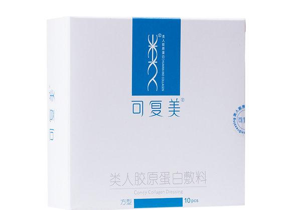 Ke Fu Mei Collagen Mask