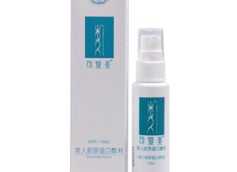 Ke Fu Mei Collagen Spray