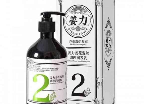 Jiang Li 2 Conditioner