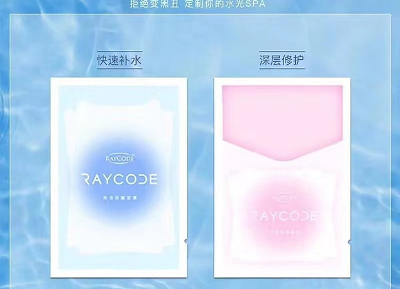 Raycode Mask (7p)