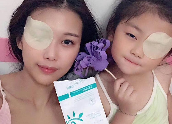 Eye Mask (Herbal Relaxing Oxygen)
