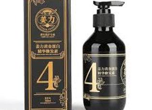 Jiang Li 4 - Hair Treatment