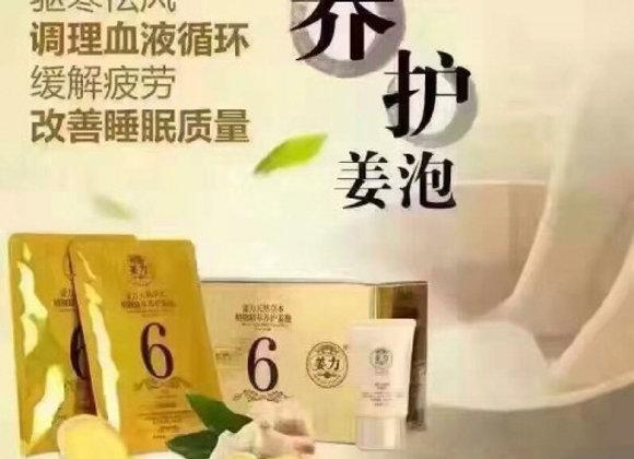 Jiang Li 6 - Foot Soak