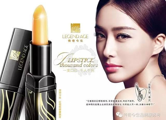 Legendage Lipstick
