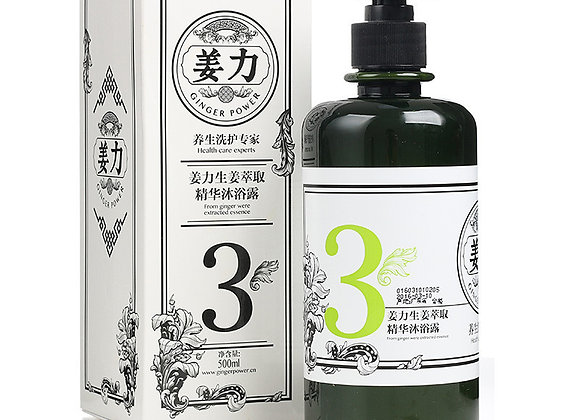 Jiang Li 3 Shower Gel