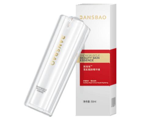 Bansbao Snow Muscle Beauty Skin Essence