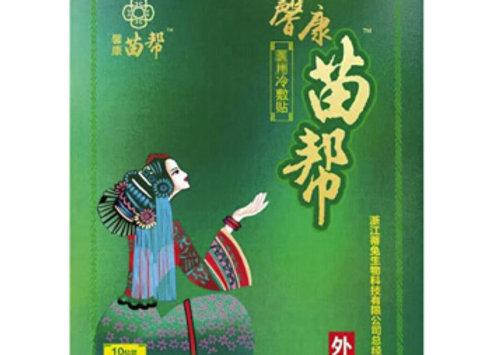 Miao Bang Muscle Patch (3 Box)