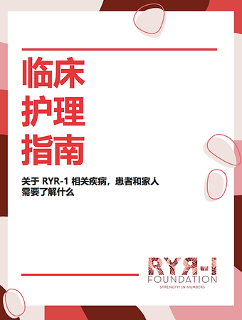 Chinese CCG Cover.png
